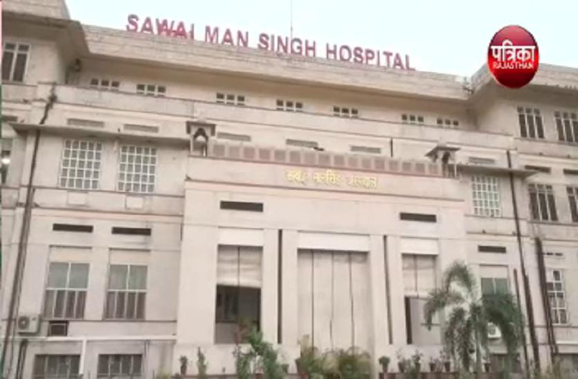 आखिर क्यों लग रही है बार बार राजस्थान के सबसे बडे अस्पताल में आग