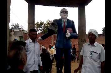 अराजक तत्वों ने अम्बेडकर प्रतिमा को तोड़ा, गांव में मचा हड़कंप
