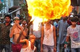 गमगीन माहौल के बीच ताजिए किए सुपुर्द ए खाक, देखें वीडियो