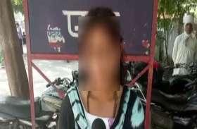 युवती के साथ छेड़छाड़ और मारपीट कर चार माह से खुलेआम घूम रहे दबंग, परेशान होकर पीड़िता ने पुलिस को दी ये धमकी