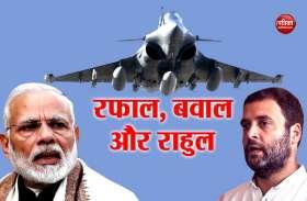 राहुल गांधी: अनिल अंबानी के साथ मिलकर PM मोदी ने सुरक्षाबलों पर की सर्जिकल स्ट्राइक