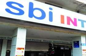 बैंकिंग सेवाओं से त्रस्त है जनता, SBI की InTouch सुविधा भी बंद