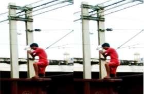 ट्रैक पर खड़ी ट्रैन पर चढ़ा युवक, फिर जो हुआ वो दिल दहला देगा आपका