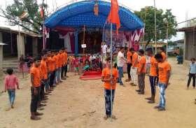 गणेश उत्सव में निकाली समरसता रैली, दिया वासुदैव कुटुम्बकम का संदेश