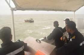 इंडियन कोस्ट गार्ड ने तूफान से सुरक्षित निकाला मछुआरों की नौकाएं