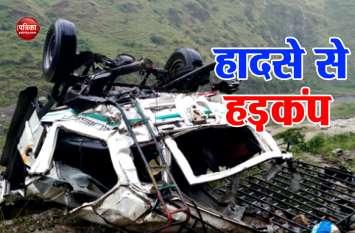 हिमाचल प्रदेश में भीषण सड़क हादसाः खाई में जा गिरी जीप, 13 की मौत