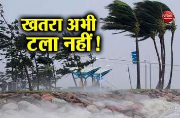 मौसम अलर्टः टला नहीं चक्रवात डे का खतरा, दिल्ली-एनसीआर समेत देश के कई राज्यों में आंधी के साथ आएगी बारिश
