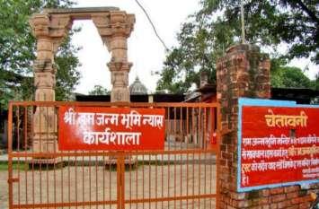 राम मंदिर निर्माण के लिए फिर से होगा आंदोलन, दिल्ली में 5 अक्टूबर को VHP करेगी ऐलान