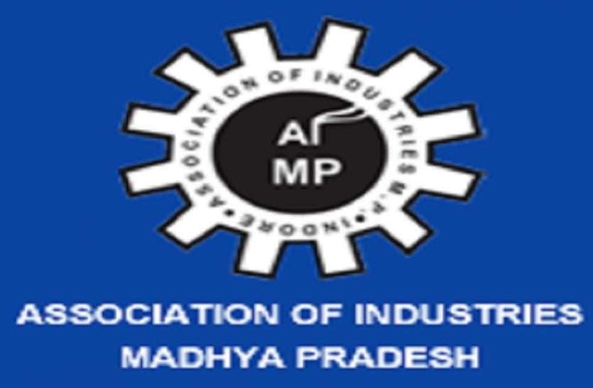 एमआईएमपी की एजीएम में इंडस्ट्री फाउंडेशन का खुलकर विरोध, सदस्यों के वोटिंग राइट्स लेने की मांग