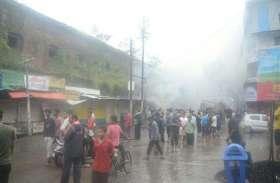 बारिश में आग