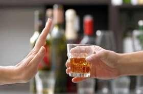 शराब के सेवन से हर साल 30 लाख लोगों की हो जाती है मौत