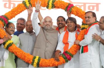 भाजपा अध्यक्ष अमित शाह का राजस्थान दौरा, शक्ति केंद्र सम्मेलन को किया संबोधित