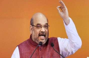 BJP गरीबों के हित की पार्टी 'भाजपा ही है जो गरीब चाय बेचने वाले को पीएम बनाती है' : शाह