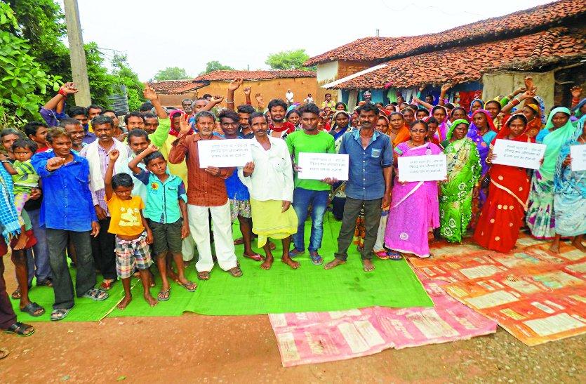ऐसा क्या हो गया कि यहां के ग्रामीणों ने अधिकारियों को दे दी चुनाव बहिष्कार की चेतावनी