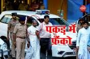 केरल नन रेप: दो दिन की पुलिस हिरासत में भेजे गए बिशप मुलक्कल, देखें यह वीडियो
