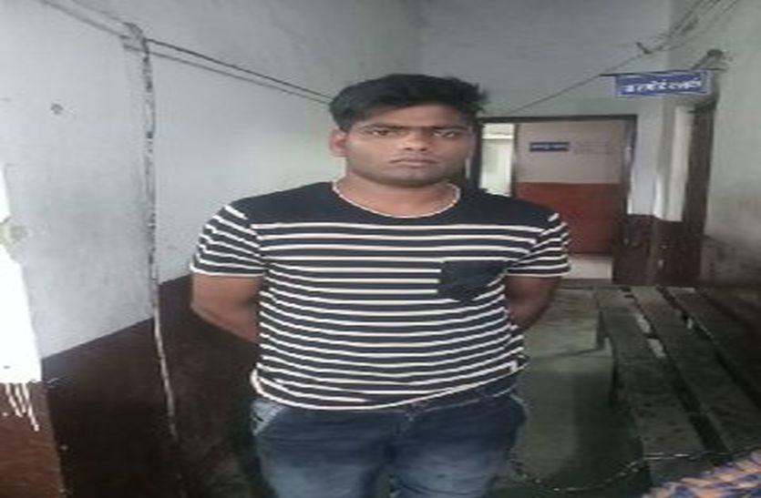 विदेशी रिसर्च स्कॉलर से छेड़छाड़ करने वाला आरोपी छात्र गिरफ्तार