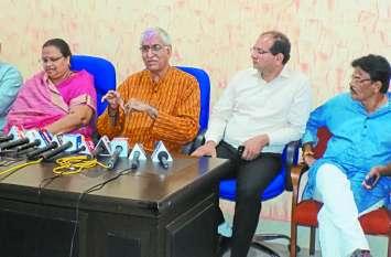 विस के नेता प्रतिपक्ष टीएस सिंहदेव ने कहा भाजपा की सरकार हर मोर्चे पर फेल, कांग्रेस सत्ता में आई तो पूर्ण शराबबंदी के साथ सभी के लिए योजनाएं