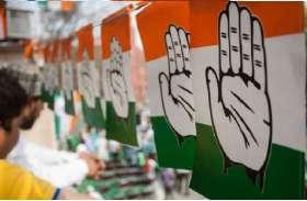 पंजाब: जिला परिषद व पंचायत समिति चुनाव में कांग्रेस को बढत
