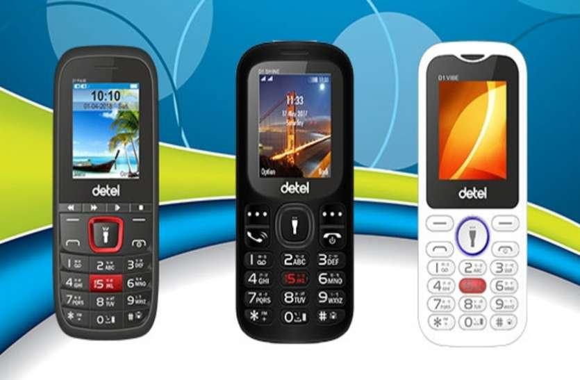 810 रुपये की कीमत में लॉन्च हुए तीन फोन, आज से बिक्री शुरू
