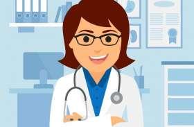 अस्पताल से गायब होने वाले डॉक्टरों पर विभाग मेहरबान!
