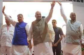 अमित शाह आखिर क्यों चाहते हैं राजस्थान में बैठें 'भागवत'