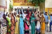 ग्रामीण विकास में नहीं बंदरबांट से नहीं चूक रहे है अफसर, सरकार की सख्ती का नहीं दिख रहा है कोई असर