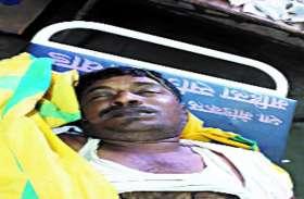 सरकार की जय हो: बिना कर्ज लिए कर्जदार बने किसान ने बीजेपी नेता और टीआई के नाम सुसाइड नोट छोड़ कर ली आत्महत्या