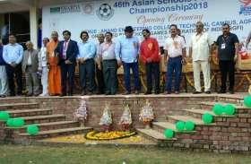 भारत में भिड़ेंगीं 12 देशों की फुटबाल टीमें, चैंपियनशिप का हुआ रंगारंग आगाज