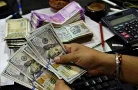 400 अरब डॉलर के पार पहुंचा भारतीय विदेशी मुद्रा भंडार, एक हफ्ते में 1.2 अरब डॉलर की बढ़त