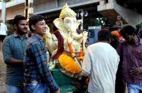 फोटो गैलरी : गणपति बप्पा अपने धाम चले...देखिए तस्वीरों में.