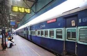 गांधी जयंती पर रेलवे का खास इंतजाम, जानिये क्या मिलेगा ट्रेन में