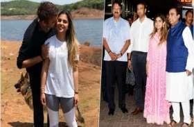 PICS: बेटी की सगाई के लिए मुकेश अंबानी ने बुक कर दी पूरी जन्नत, मेहमानों की लिस्ट में शामिल हैं ये हस्तियां