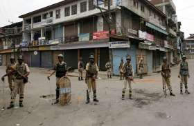 कश्मीर: अजीब दास्तां बन गई है