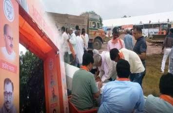 कोटा: Amit Shah के कार्यक्रम में 'Namo Tea Stall' बनी आकर्षण, चाय की चुस्कियां ले रहे कार्यकर्ता