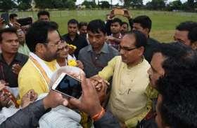 जेल से छूटने के बाद पहली बार मुख्यमंत्री से मिले पूर्व मंत्री लक्ष्मीकांत शर्मा