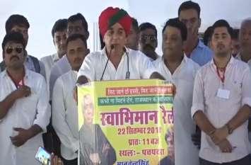 स्वाभिमान रैली: विधायक मानवेंद्र सिंह खुलकर बोले- धैर्य की सीमा खत्म हुई, कमल का फूल, मेरी भूल