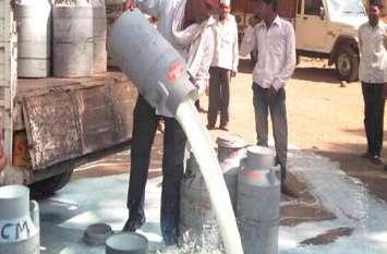 'मुख्यमंत्री' की इस बात से गुस्साए भाजपा विधायक ने दूध-पानी बंद करने की दे दी चेतावनी