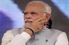 पीएम मोदी के लिए बिछा दिया था पुराना डोरमैट, गीजर ने भी बढ़ायी परेशानी, चार अधिकारी दिल्ली तलब