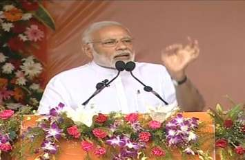 ओडिशा: पीएम ने रखी तालचेर प्लांट की नींव, बोले- 36 महीने बाद मैं उद्घाटन करने आऊंगा
