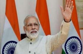 आम चुनावों से पहले फिच ने दी मोदी सरकार को संजीवनी, जीडीपी ग्रोथ बढ़ाकर किया 7.8 फीसदी
