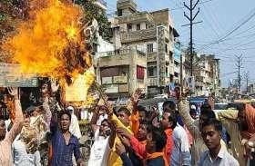 पाकिस्तान के खिलाफ फूटा लोगों का गुस्सा, सरकार से कड़ी कार्रवाई की मांग
