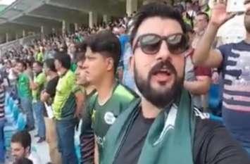 भारत ने पाक से जीता मैच, लेकिन इस पाकिस्तानी फैन ने 'जन-गण-मन' गाकर जीत लिया सबका दिल