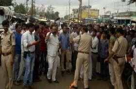 सवर्ण समाज ने जलाया मंत्री रामपाल सिंह का पुतला, लगाए मुर्दाबाद के नारे