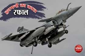 दुुश्मनों पर काल बनके टूटता है रफाल, वहीं 'रैप्टर' है दुनिया का सबसे शानदार लड़ाकू विमान