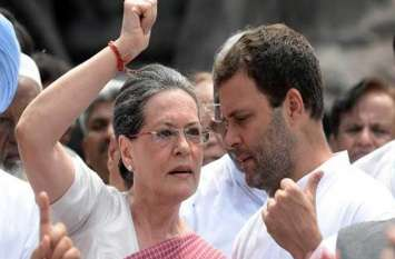 राम की तपोभूमि से चुनावी शंखनाद करेंगे राहुल गांधी, इस सीट पर रहा है कांग्रेस का दबदबा