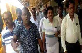 PM मोदी का विरोध करने जांजगीर जा रहे कांग्रेसी रेलवे स्टेशन से हुए गिरफ्तार