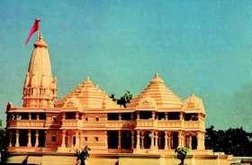 राम मंदिर निर्माण से लेकर झोलाछाप डॉक्टर की गिरफ्तारी तक यह प्रमुख खबरें