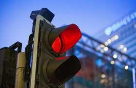 अब लाल बत्ती पार करना पड़ेगा महंगा, भरना होगा दोगुना जुर्माना