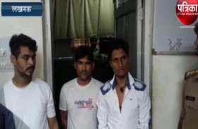 देखें वीडियो : रूमाना सिद्दीकी के बेटे को मारने वालो की हुई गिरफ्तारी