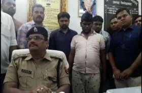 VIDEO मैच शुरू होते ही इस जिले में सटोरिए हुए सक्रिय, पुलिस ने तीन लोगों को दबोचा